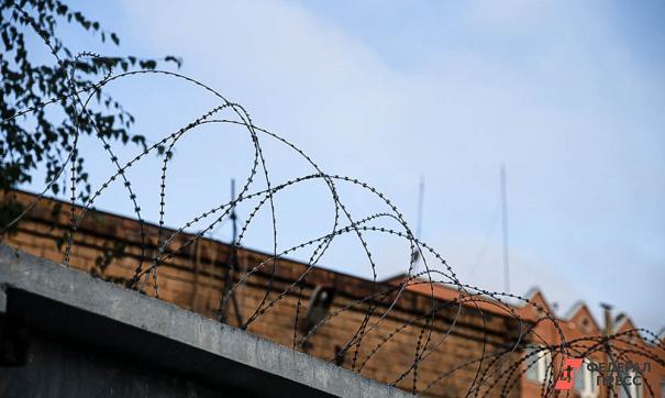 Находящийся в СИЗО Екатеринбурга бразилец не получит политубежища