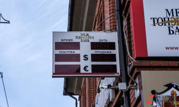Не следует тратить на покупку валюты сразу всю имеющуюся сумму
