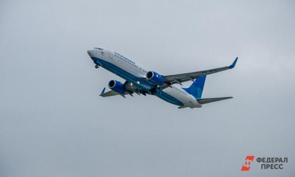 Самолет с оппозиционером прилетел в аэропорт Шереметьево