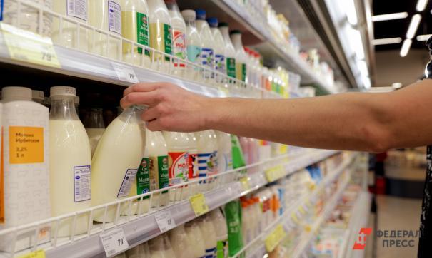 В России начнут добровольно маркировать молочную продукцию
