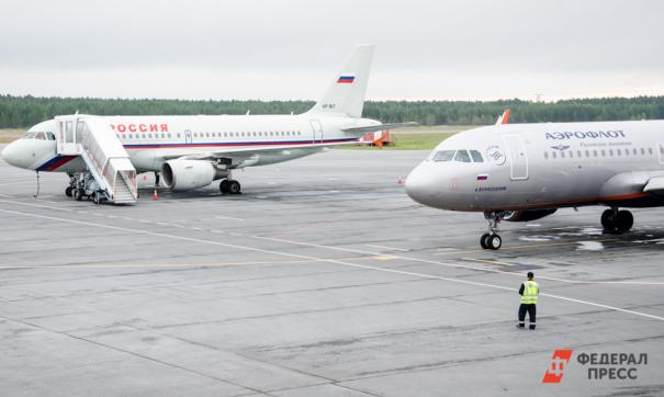 В России открылся въезд в четыре страны
