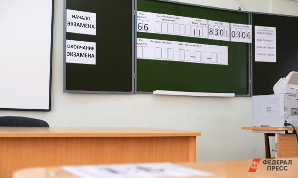 В России определили список обязательных ЕГЭ