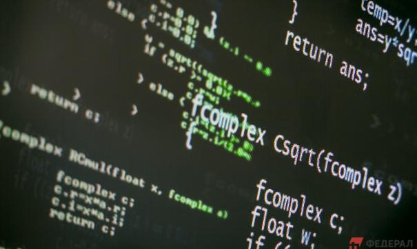 Россиянин признал вину в киберпреступлениях США