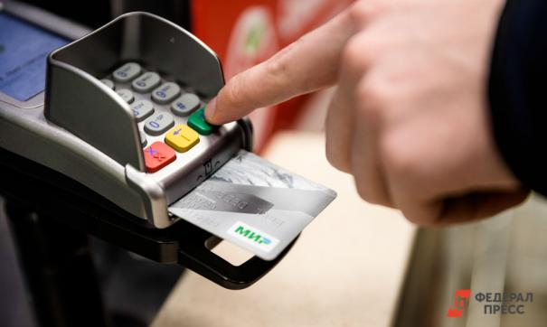 Стало известно об обмане мошенников с дубликатами банковских карт