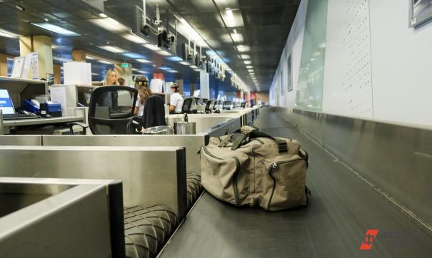 Аэропорт Франкфурта частично закрыли из-за операции