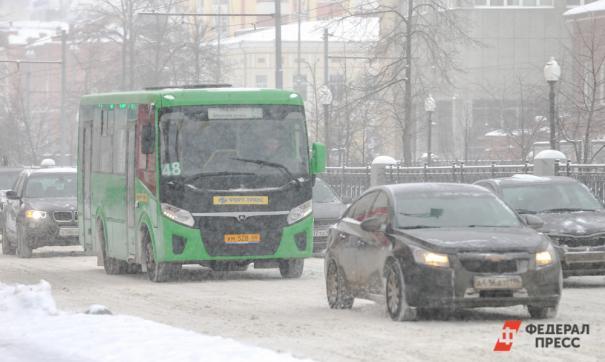 В области ожидается выпадение снега