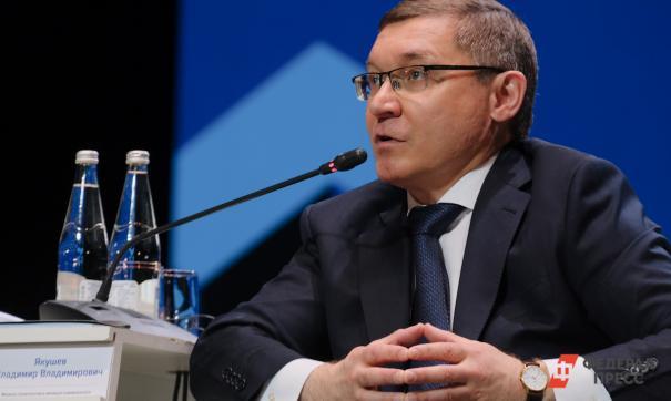 Инспекторы отчитались перед Якушевым о мерах, принимаемых в регионах для борьбы с COVID