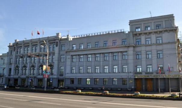 Администрация Омска