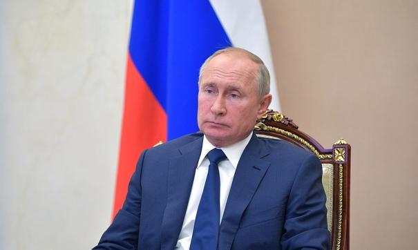 Путин встретится со студентами в понедельник