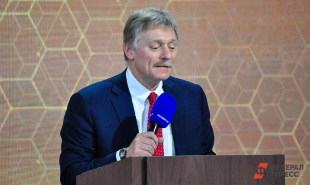 Песков прокомментировал акции протеста