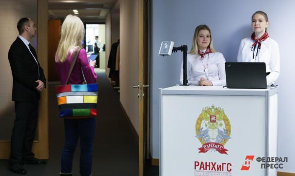 На площадке Гайдаровского форума обсудят вопросы образования