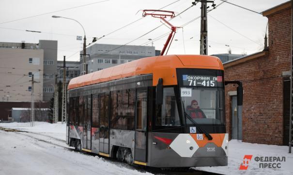 «Уралтрансмаш» готов поставлять трамваи для Екатеринбурга