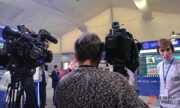 Три телеканала получат единое управление