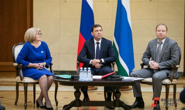 Евгению Куйвашеву предстоит обновить заксобрание