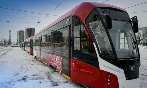 Всего Пермь закупила 15 новых трамваев