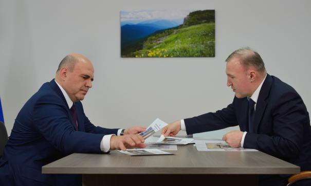 Кумпилов и Мишустин