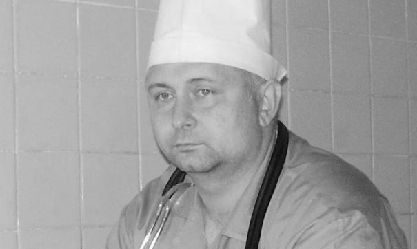 Максимишин проработал в больнице 28 лет и спас тысячи жизней