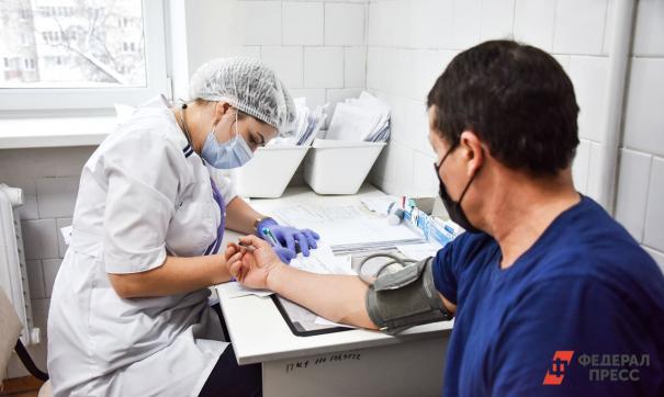Россиянам предлагают онлайн задать вопросы о здравоохранении
