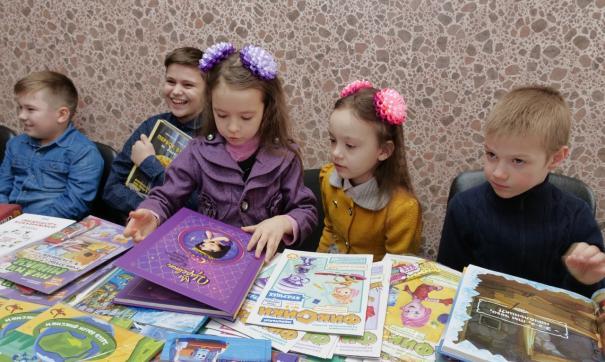 Дети и родители получили современную научную и приключенческую литературу