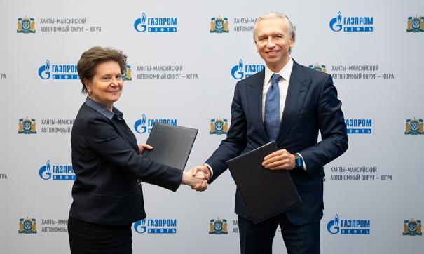 «Газпром нефть» и правительство Югры определили социальные проекты на 2021 год