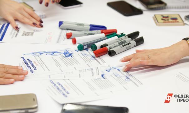 С начала 2021 года в регионе стали заключать больше социальных контрактов