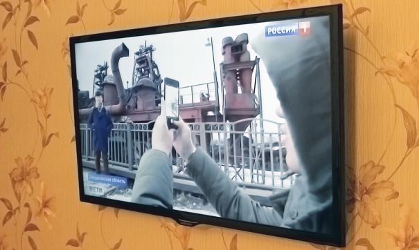В ООН прокомментировали закрытие российских каналов в Латвии