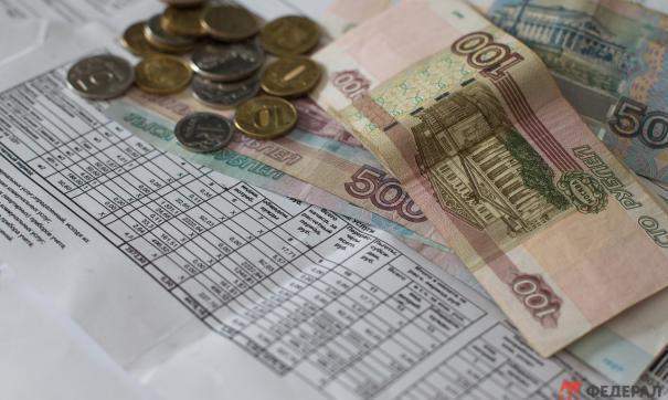 В России предложили расширить льготы по оплате ЖКУ