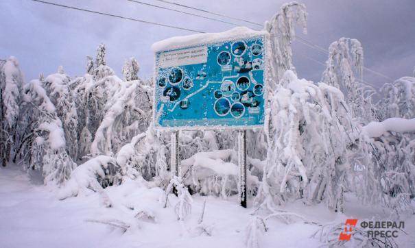 Россиян предупредили о возвращении аномальных морозов