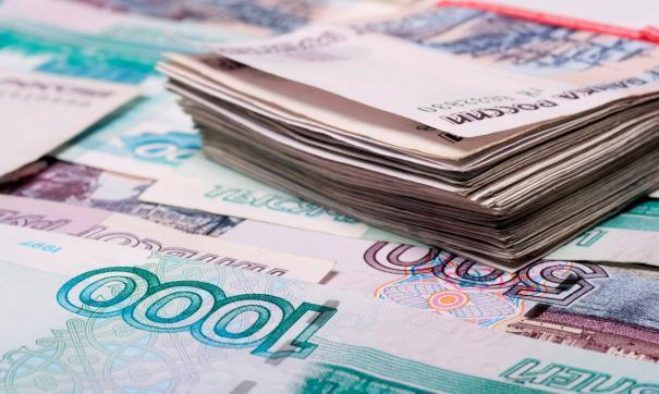 Россиянам напомнили о выплате, которую можно получить раз в год от государства