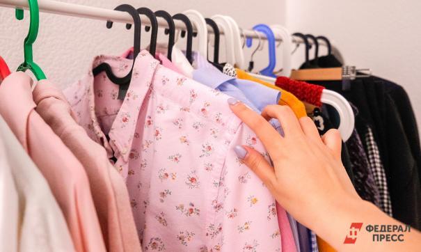 Россиян предупредили о росте цен на бытовую технику и одежду
