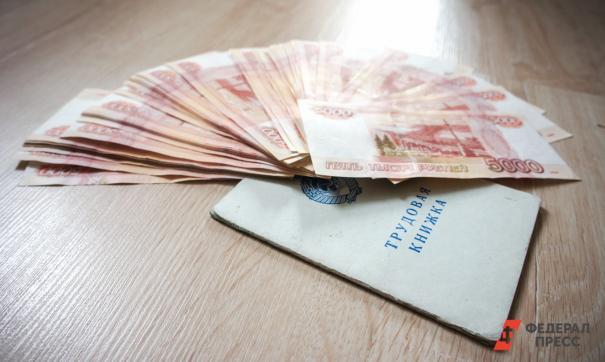 Информацию о задержке зарплаты подтвердили и на самом предприятии