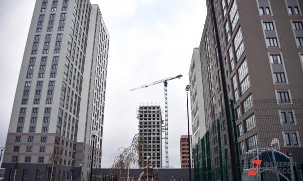 На Урале в 2020 году выдали 190 тысяч ипотечных кредитов