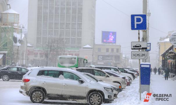 28 февраля на Среднем Урале ожидают снегопад