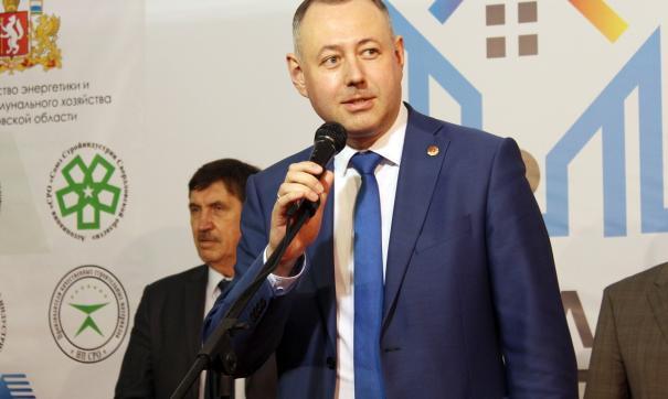 Заммэра свердловского города предъявили обвинение во взяточничестве