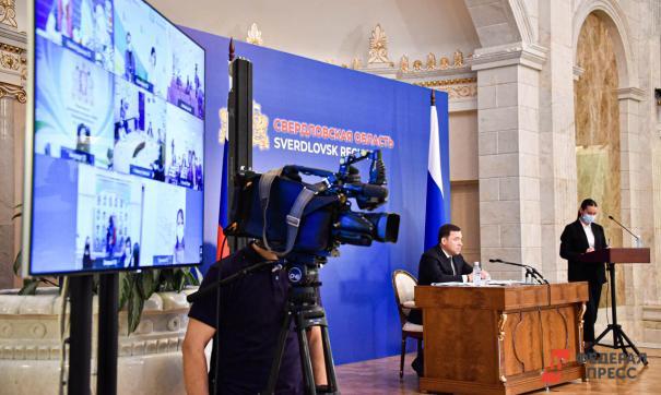 В пиар-блоке губернатора Евгения Куйвашева новые назначения