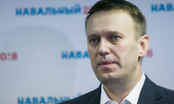 Навальный не помог убрать сугроб в Южно-Сахалинске