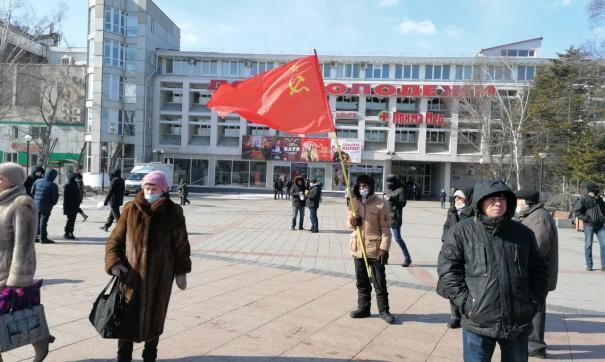 Приморские коммунисты выступили против фашистов и олигархов
