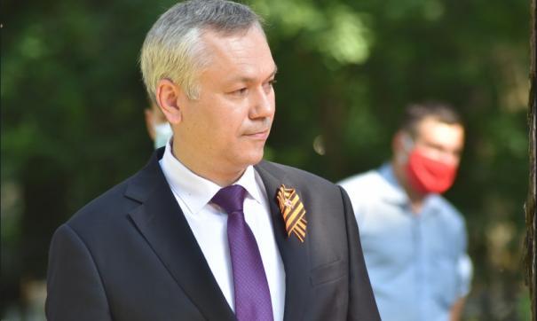 В Новосибирской области уменьшилось число чиновников