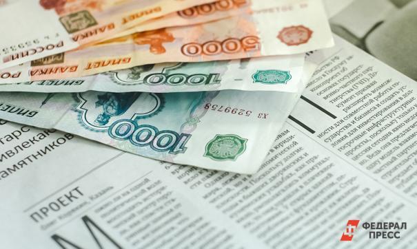 В пандемию число банкротств физлиц в Новосибирской области выросло в 2,7 раза