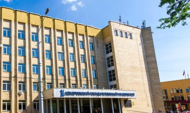 УФАС рассмотрит массовые претензии к опорному вузу Кузбасса