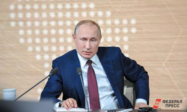 Владимиру Путину рассказали  проблемных госзакупках в Хакасии