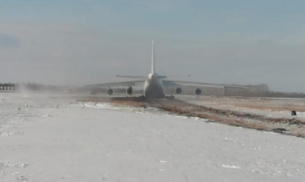 В Новосибирске назвали предполагаемую причину аварийной посадки самолета «Руслан»