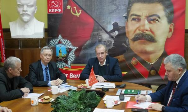 Итоговую резолюцию коммунисты примут на партийном съезде