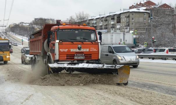 5 февраля снегопад в Иркутске продолжится