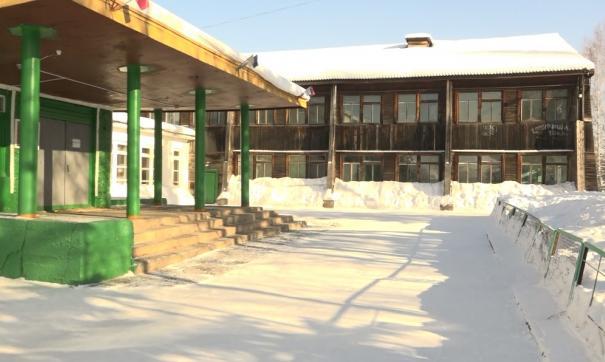 Здание школы было построено в 1977 году и ни разу капитально не ремонтировалось