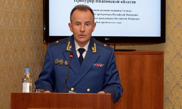 Андрей Ханько работает в органах прокуратуры с 1990 года