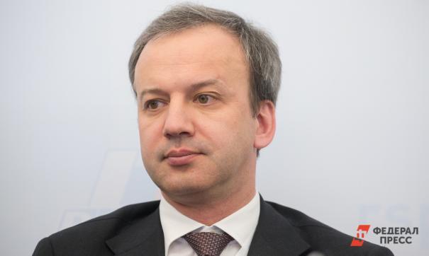 Дворкович