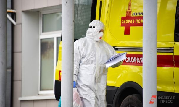 За сутки в России выявлено 16 627 случаев заражения коронавирусом