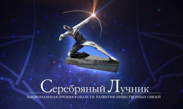 До объявления победителей премии «Серебряный Лучник» остался один день