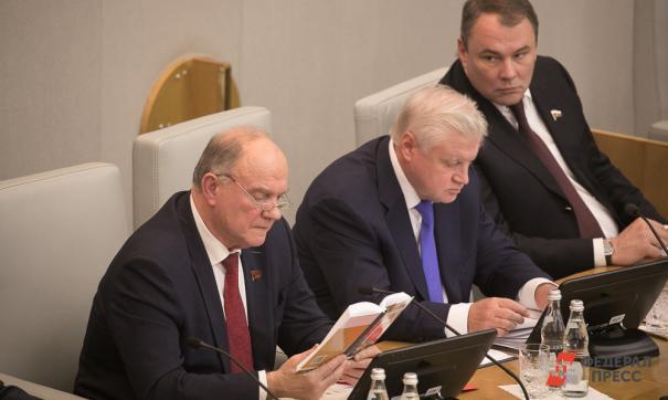 Зюганов, Жириновский и Толстой